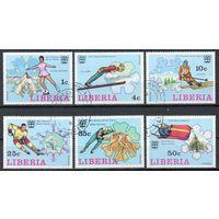 Олимпийские игры в Инсбруке Либерия 1976 год серия из 6 марок
