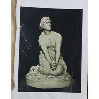 Жанна д Аркъ.   гравюра 23х15см.