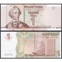 Приднестровье 1 рубль 2007 (2012) UNC