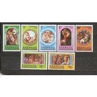 Гренада и Гренадины 1976 Рождество