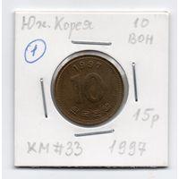 10 вон Южная Корея 1997 года (#1)