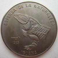 Куба 1 песо 1985 г. Природный заповедник. Игуана (голова)