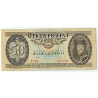 Венгрия 50 форинтов 1983 год.