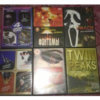 Сборники фильмов ужасов