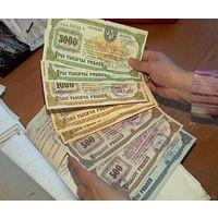 Куплю чеки Жилье ( номиналы-1000,3000,5000)- для коллекции.