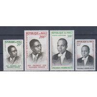 [1936] Мали 1961. Политика.Первые президенты. СЕРИЯ MH