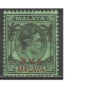 Малайя. Британская военная администрация. Король Георг VI. Пальмы. 1945г. Mi#11.