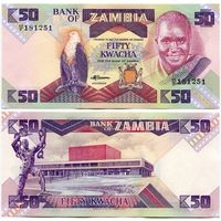 Замбия. 50 квача (образца 1986-88 года, P28, UNC)