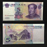 Банкноты мира. Китай, 5 юаней