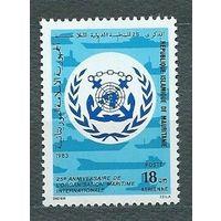 1983 Мавритания 790 Герб ВМФ