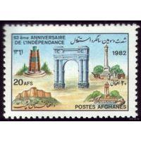 1982 год Афганистан Годовщина независимости (АНД