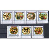 Пасха Экваториальная Гвинея  1973 год чистая серия из 7 марок (М)