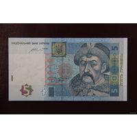 Украина 5 гривен 2015 UNC