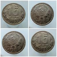 6 монет Ранние Советы, номинал и состояние на фото!!! Неплохой лот!!! С 1 рубля!!!