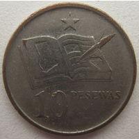 Гана 10 песев 2007 г. (m)