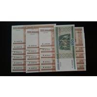 50 рублей (16 шт.) Серия Пс, Ва, Вб. 100 рублей (1 шт.) Серия тЧ. UNC. + бонус