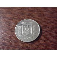 Брак монеты 5 копеек 2007 года Украина