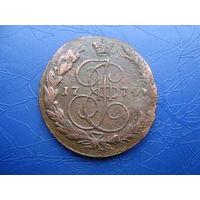 5 копеек 1774        (346)