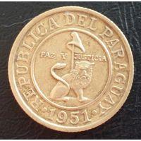 Парагвай 50 сентимос. Редкая. 1951 год