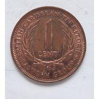 Восточные Карибы 1 цент, 1965 5-8-15