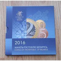 Беларусь, Деноминация 2016 г. Официальный набор 8 разменных монет:1,2,5,10,20, 50 копеек и 1,2 рубля