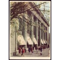 1966 год Брест Универмаг