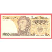 Польша 500 злотых 1982 года.