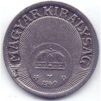 Веншгроитя, 10 филлеров 1940 года.