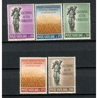Ватикан - 1962г. - Священническое призвание - полная серия, MNH [Mi 397-401] - 5 марок