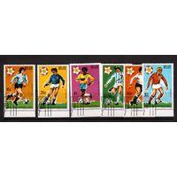 Белиз-1981,(Мих.614-619) гаш., Спорт,футбол(1)