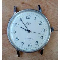 Часы Луч кварц рабочие б\у