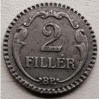 Венгрия 2 филлер 1940