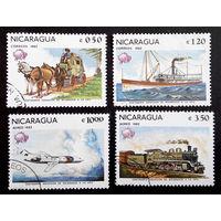 Никарагуа 1982 г. 100 лет Всемирному Почтовому Союзу. Транспорт. Техника. События, полная серия из 4 марок #0089-Л1P6