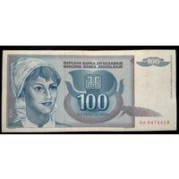 Югославия 100 динар 1992 (P112) VF++