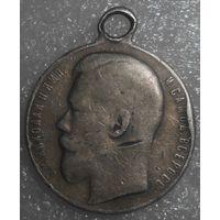 Медаль За храбрость 4.ст