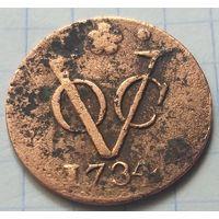 Голландская Ост-Индия 1 дуит, 1734 Герб Голландии                   ( 6-6-3 )