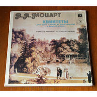 """В. А. Моцарт. Квинтеты для двух скрипок, двух альтов и виолончели - Квартет """"Амадеус"""" и Сесил Ароновиц 3LP"""