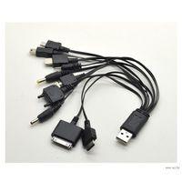 USB зарядное для Samsung ,LG , Nokia , Motorola , Apple iPhone , Apple iPod Sony Ericsson PSP....
