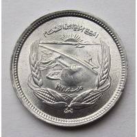 Египет 5 пиастров 1973 Продовольственная программа - ФАО