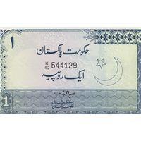 Пакистан 1 рупия 1975 (UNC)
