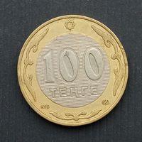 Казахстан 100 тенге 2006 г.