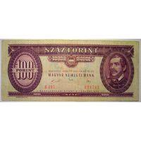 Венгрия 100 форинтов 1989 F