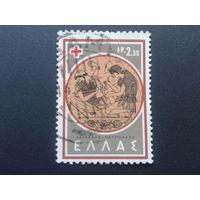 Греция 1959 Ахиллес и Патрокл, Красный Крест