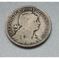 Португалия 50 сентаво, 1935 1-5-20