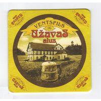 Латвия, Вентспилс :: Uzavas