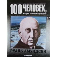 DE AGOSTINI 100 человек которые изменили ход истории 57 РУАЛЬ АМУНДСЕН (путешественник)