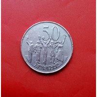 86-12 Эфиопия, 50 сантимов 1977 г.