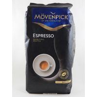 Кофе в зернах MOVENPICK ESPRESSO 1кг (Германия)