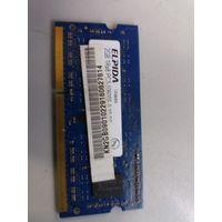 Оперативная память для ноутбука SO-DIMM DDR3 2Gb Elpida PC-10600 (907290)