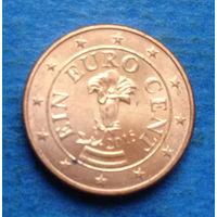 Австрия 1 евроцент 2015